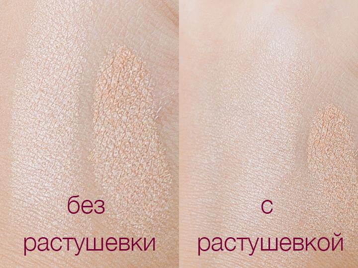 dsc_5763-collage
